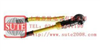 HC-22 液压钢丝剪
