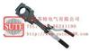 STHSG85 手动液压切刀