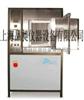 80L-1600℃箱式炉蓝宝石退火炉