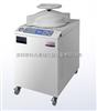 海爾 壓力蒸汽滅菌器 HRLM-80