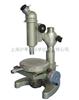 测量显微镜15J  上海上光25X、100X显微镜