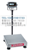 TCS-D51P15HR1奥豪斯TCS-D51P15HR1电子秤,托利多电子秤,15kg进口电子秤