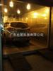 HWTH汽车开入式高低温湿热交变试验室,高低温湿热交变试验室