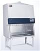 經典係列B2生物安全櫃 HR40-IIB2