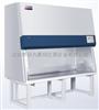海爾生物櫃HR60-IIB2