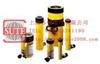 单作用液压油缸 RC-256