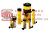 单作用液压油缸 RC-1006