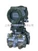 EJA430AEJA430A横河压力变送器现货