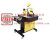 STVHB-401 四合一母线加工机(带平立弯功能)