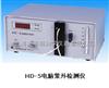 上海沪西分析仪器 HD-5电脑紫外检测仪