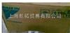 -日本DAIKIN直动式溢流阀选型注意