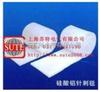 ST1052ST1052硅酸铝针刺毯保温材料
