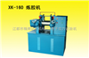 XK-160橡胶炼胶机/开放式橡胶炼胶机/炼胶机/双棍橡胶炼胶机