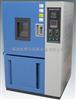 150L臭氧老化试验箱厂家直销
