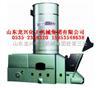 齐全立式燃煤导热油炉/卧式燃煤导热油炉