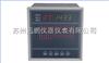 苏州迅鹏推荐新品SPB-XSL/A-1温度巡检仪?