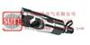 FHT-400U 分离式液压压接钳(H型)