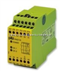 PSEN opSB-4H-30-120现货皮尔兹继电器630457德国PILZ代理