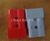 CHJ-350A插接器(上海永上021-63516777)
