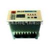 JDB-LQ50智能型电动机保护器与监控装置