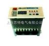 JDB-LQ系列智能型电动机保护监控系统