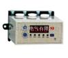 HHD31-H2数显智能电动机保护器