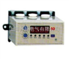 HHD31-T数显智能电动机保护器