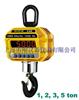 电子吊秤直视1-3吨要求质量好!