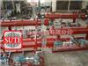 防爆流体电加热器LD-GF(20)-W-380/30-EX