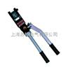 SMK-120型整体式电缆液压钳