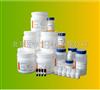 ECL Plus荧光检测试剂(ECL超敏发光液)
