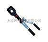 SMHSG45充电式液压线缆剪(进口)