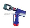 SMESG45-plus充电式液压线缆剪(进口)