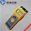 FD-G1纸张水分测定仪