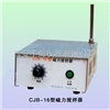 CJB—16  160*160搅拌容量  快速搅拌  低速平稳不加热搅拌器