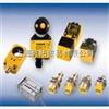 -BS18-DL-CP6X-H1141,进口经销TURCK光电开关