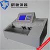 WDK-01A卧式纸张拉力试验机|卧式纸张抗张强度试验仪