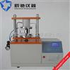 HSD-DJGB/2679.10 纸和纸板短距压缩强度测定法,短距压缩试验仪