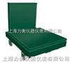 SGT1.2m*1.2/2吨 双标尺机械磅秤 ,鹰牌机械平台秤特价供应