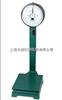 TTZ合肥度盘指针机械台秤规格,型号