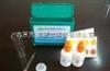 钙硬度快速检测试剂盒分析盒