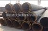 dn400扬州市聚氨酯不锈钢直埋保温管,聚氨酯直埋保温管,发泡保温层