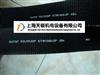 5/11M1550SPL進口金日良機皮帶,進口聯組廣角帶