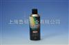HD-FP荧光渗透探伤剂