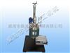 電加熱高壓反應釜,高溫高壓反應釜批發,長期供應磁力攪拌反應釜