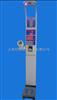 DHM-600B超声波身高体重秤厂家 超声波身高体重秤价格
