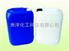 H-008杀菌灭藻剂