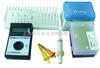 雷杜RAYTO血凝仪专用试剂(进口分装)(即用液体型)