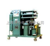 SMZYA-30高效真空滤油机