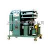 SMZY-20高效真空滤油机